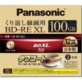 Panasonic BD-RE XL 100 GB / 2x Nakit (1 disk) LM-BE100J